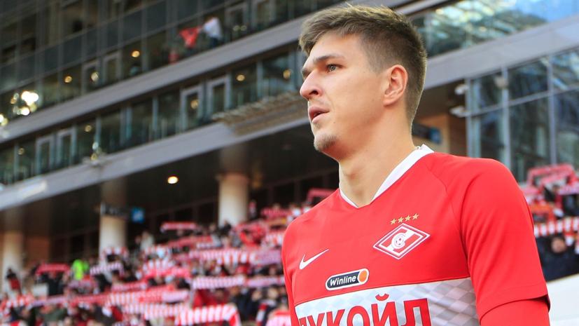 Тренер Соболева отреагировал на критику фанатов «Спартака»