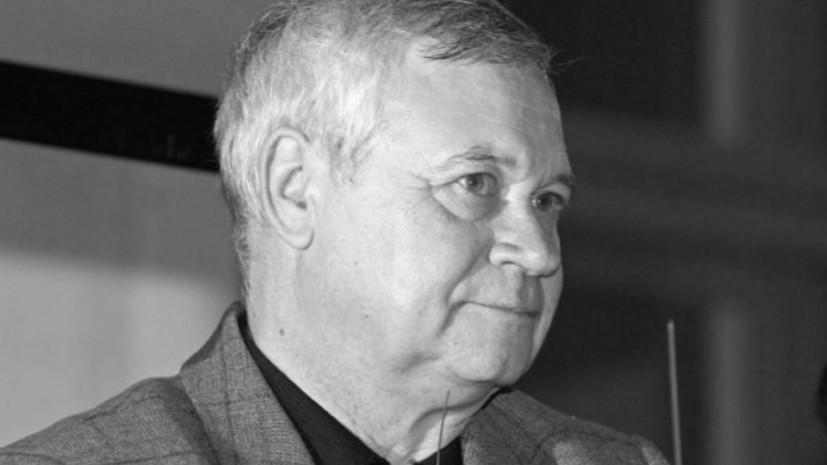 Умер писатель Виктор Строгальщиков