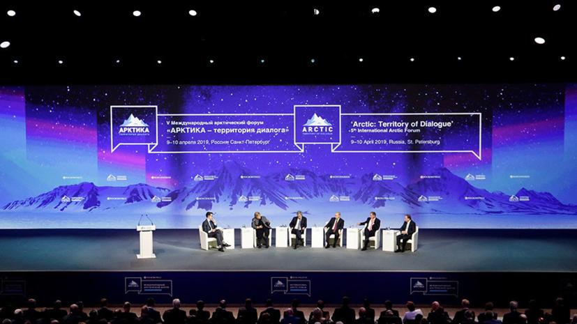 Международный арктический форум пройдёт в апреле 2022 года в Петербурге