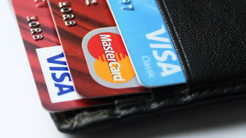 Visa прокомментировала решение Wildberries по оплате товаров российскими картами