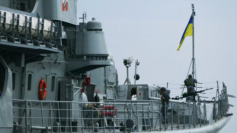ВМС Украины провели учения по обороне побережья Азовского моря