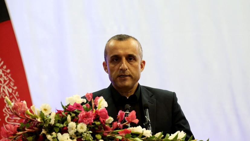 Вице-президент Афганистана назвал себя и. о. главы государства