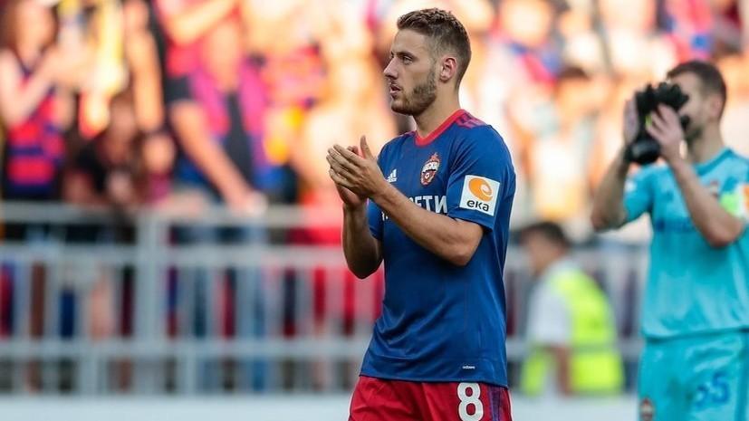 Агент Влашича заявил, что предлагал игрока ЦСКА всем итальянским топ-клубам