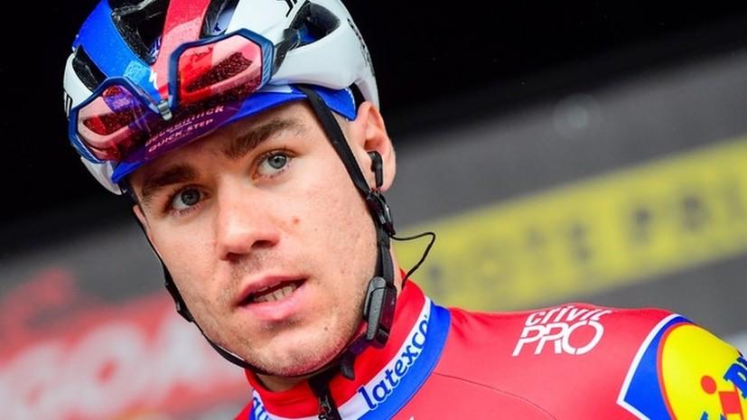 Якобсен выиграл четвёртый этап «Вуэльты»