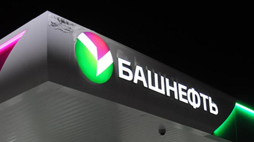 «СЭ»: «Башнефть» станет спонсором ФК «Уфа»