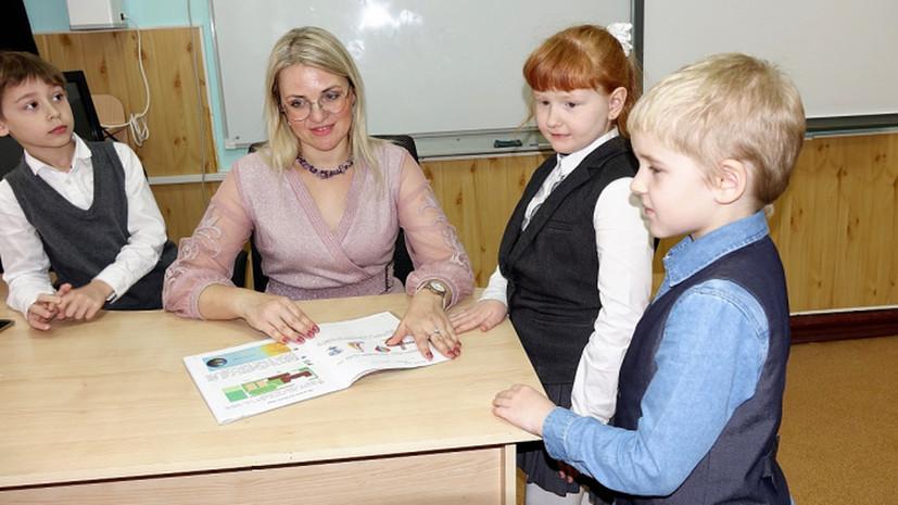 В Кировской области выбрали педагога, который представит регион в конкурсе «Учитель года России»