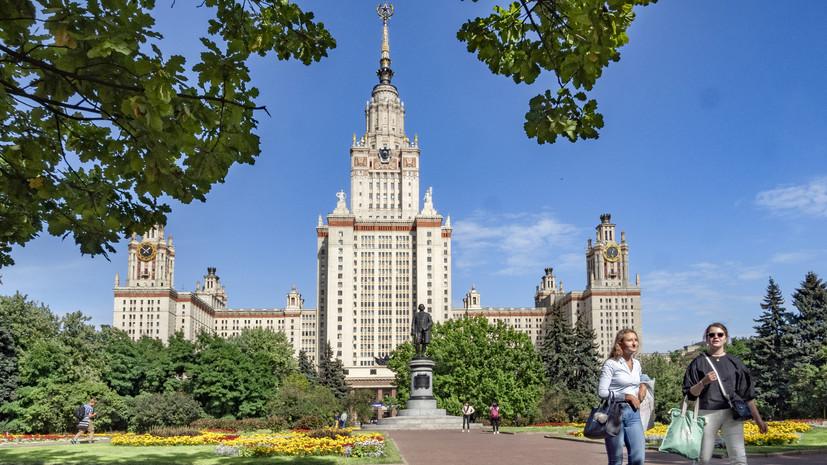 Сдавшая ЕГЭ в восемь лет девочка из Москвы не поступила на психфак МГУ