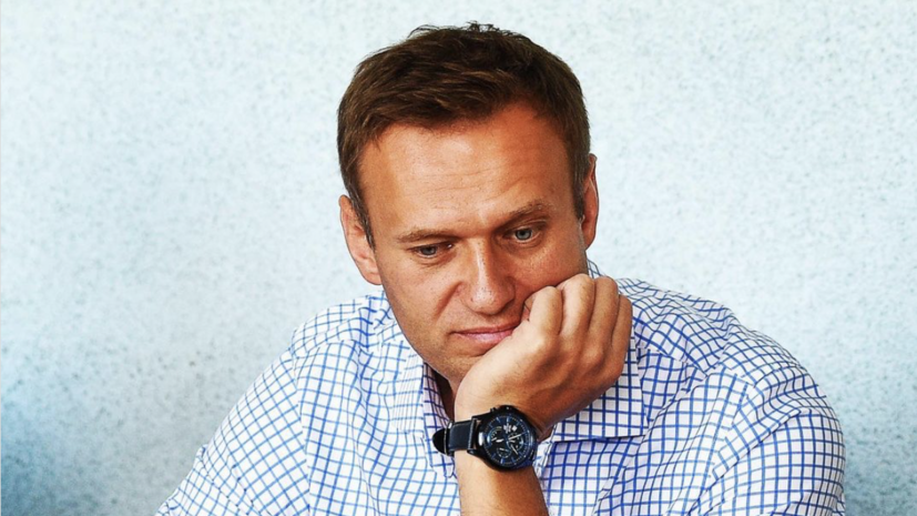 «Идентифицирует каждого спонсора»: что грозит жертвователям команды Навального