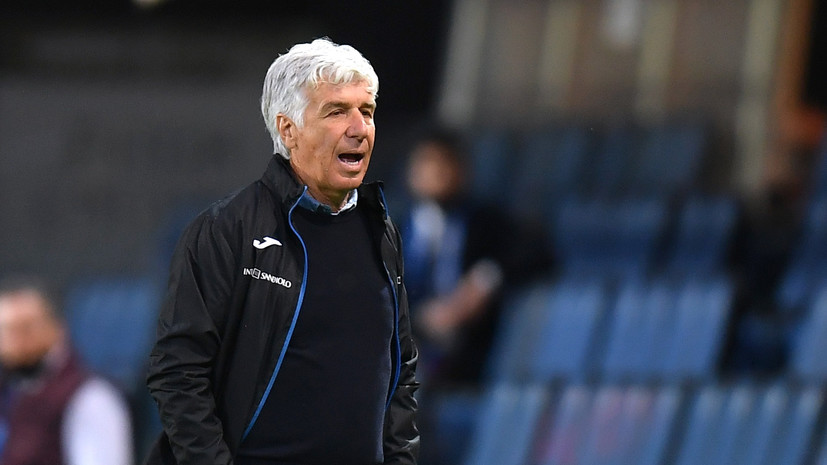 Полузащитник «Севильи» обвинил тренера «Аталанты» в рукоприкладстве
