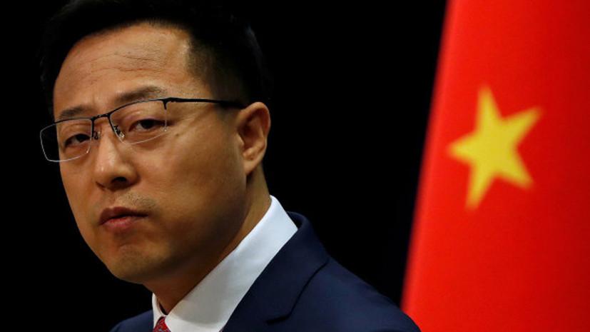 Власти Китая заявили о намерении помогать Афганистану