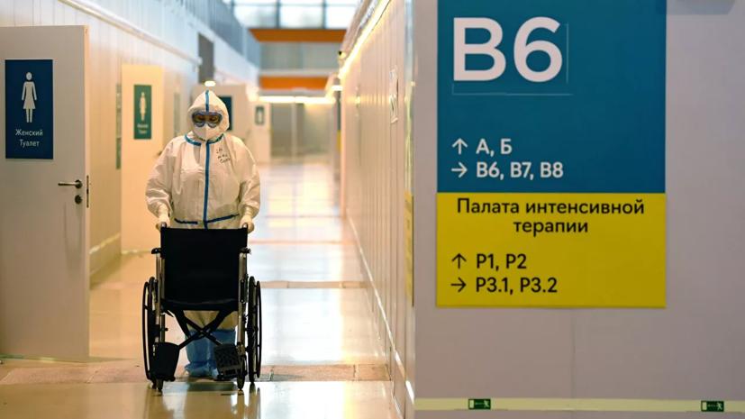 За сутки в России зафиксировали 20 914 случаев коронавируса