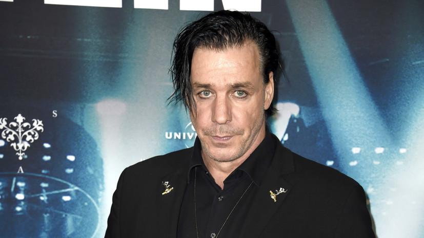 Лидер группы Rammstein Линдеманн выступит на фестивале «Спасская башня»
