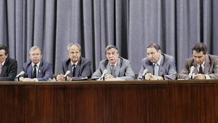 ВЦИОМ: почти 80% россиян не смогли расшифровать аббревиатуру ГКЧП