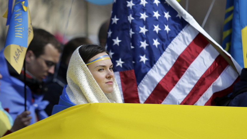 Утраченные иллюзии: почему в Киеве усомнились в возможности США построить демократию на Украине