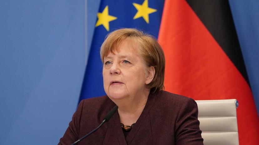 В кабмине ФРГ рассказали о плотной программе визита Меркель в Москву