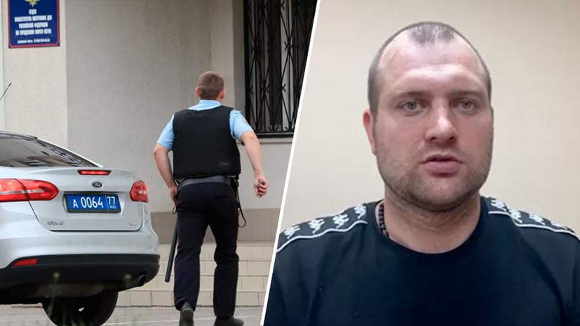«Устанавливаются пособники»: задержан четвёртый из пяти заключённых, сбежавших из ИВС Истры