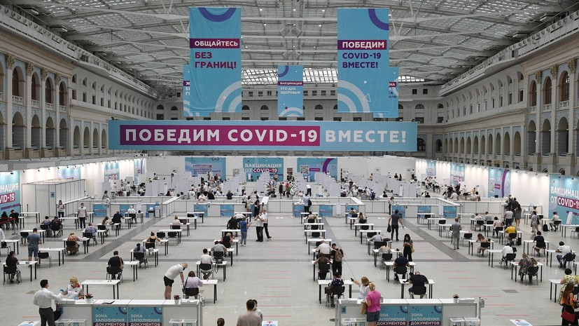 Призы по 100 тысяч рублей: в России проведут лотерею среди вакцинированных от COVID-19