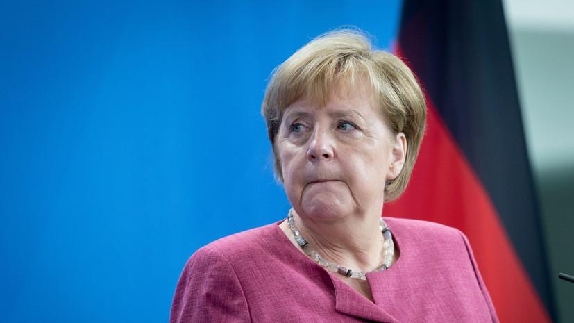 В кабмине ФРГ заявили, что среди тем переговоров Меркель в Москве может быть Афганистан