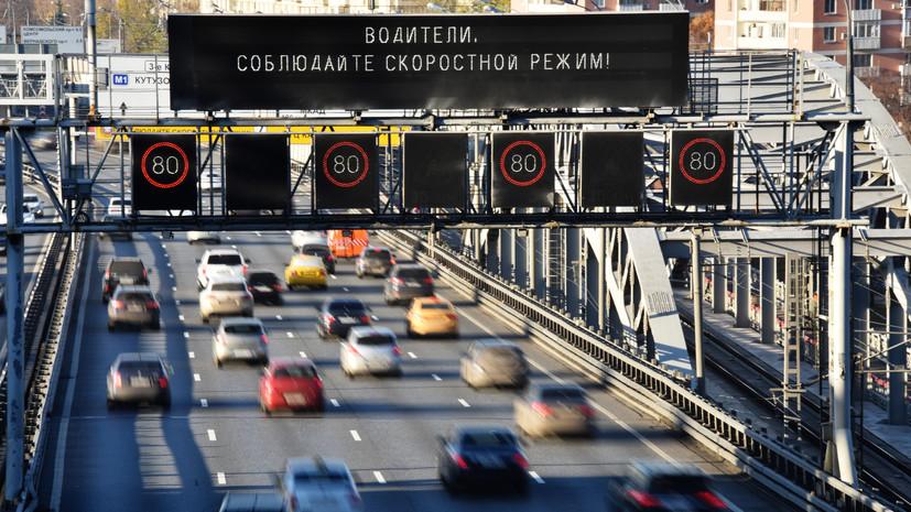 Автоэксперт Шкуматов призвал повысить разрешённую на дорогах скорость