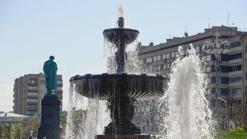 В Москве капитально отремонтируют фонтан на Пушкинской площади