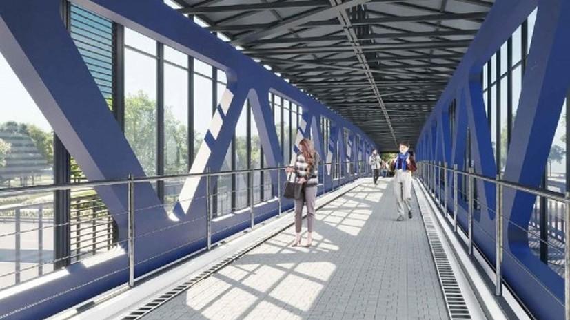 В Москве построят надземный переход через МЦД-1 и Северный дублёр Кутузовского проспекта