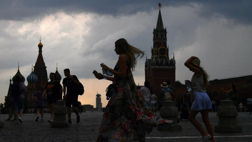 Синоптик рассказал, как долго продлится непогода в Москве