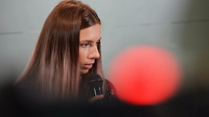 Легкоатлетке Тимановской стало плохо на соревнованиях в Польше