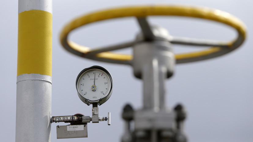 Цена на газ в Европе снижалась почти на 10% на фоне опубликованных ошибочных данных
