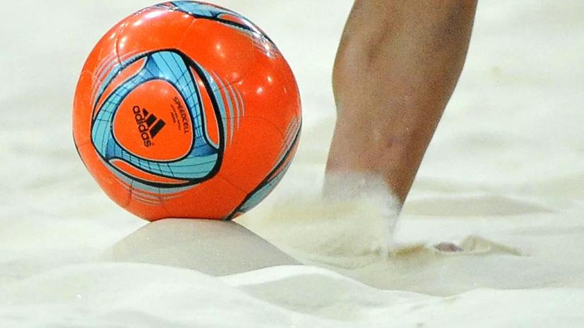 Шайков: попадание в тройку будет успехом для сборной России по пляжному футболу на ЧМ