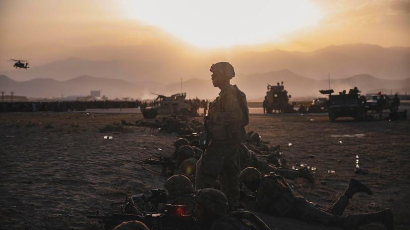 В Пентагоне назвали число американских военных в аэропорту Кабула
