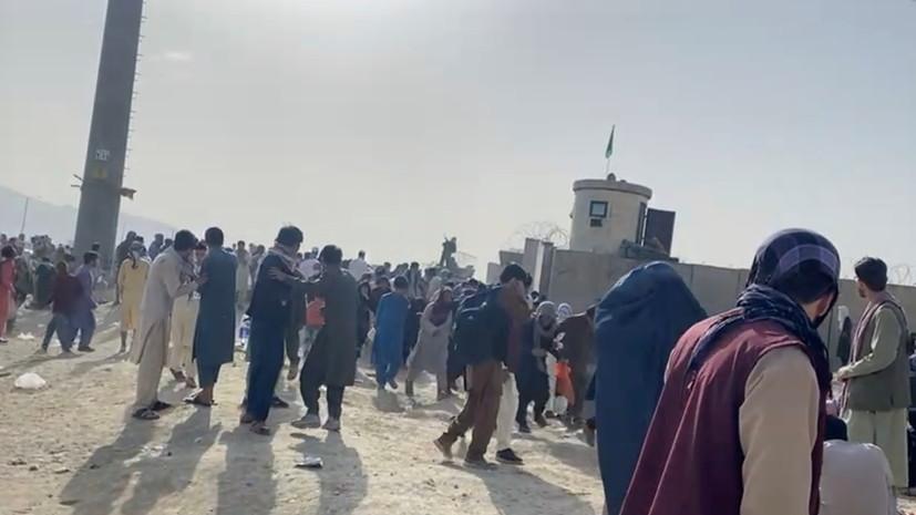 В Пентагоне сообщили о стабильной ситуации в аэропорту Кабула