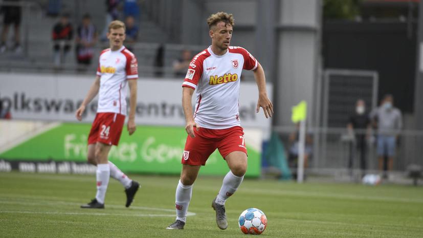 Агент немецкого футболиста Безушковарассказал, как игрок может получить гражданство России