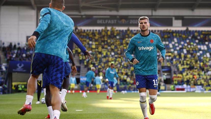 Фанат «Челси» на открытой тренировке призвал убрать Вернера из команды