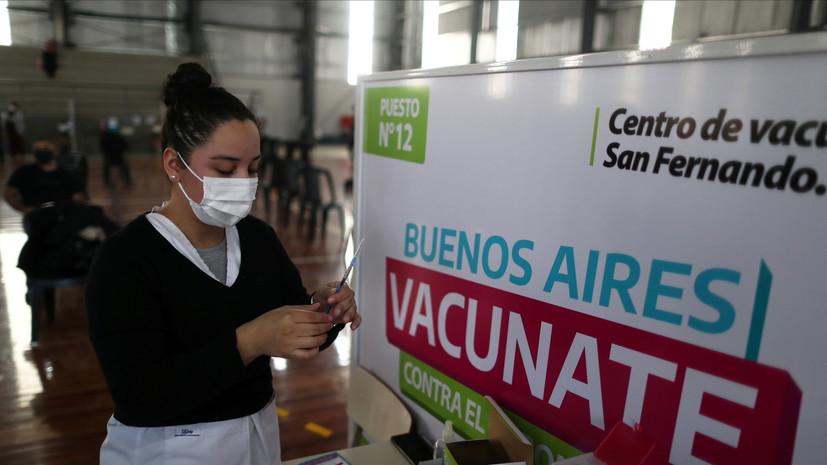 Число случаев коронавируса в Аргентине превысило 5,1 млн