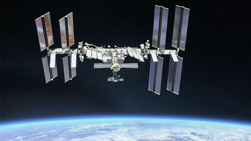 «Роскосмос»: коррекцию высоты орбиты МКС перенесли по просьбе американской стороны