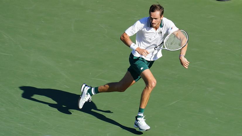 Медведев о выходе в третий круг «Мастерса» в Цинциннати: счастлив, что удалось легко победить