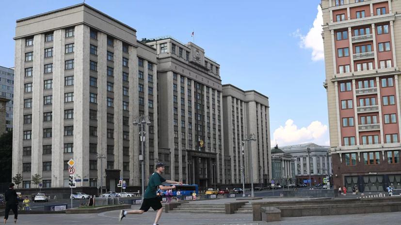 В России разработали законопроект о запрете на въезд в страну русофобам