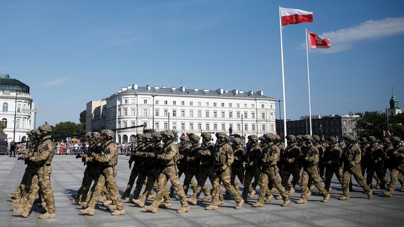 Польша направит 100 военных для организации эвакуации граждан из Афганистана