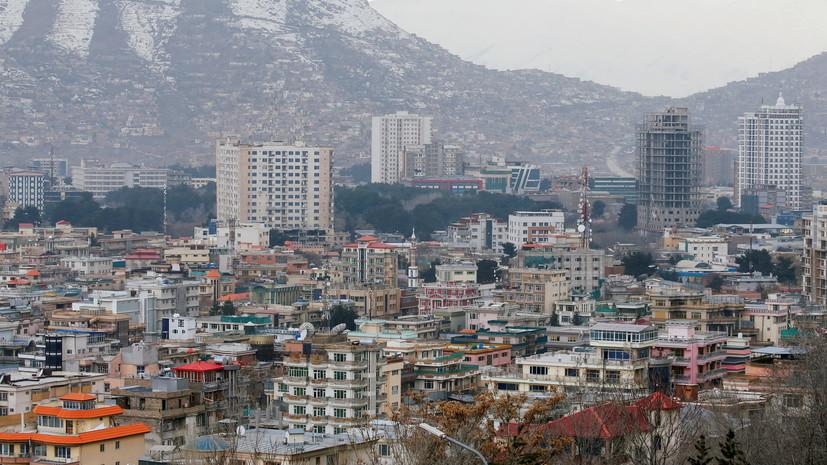Боррель призвал не позволить России и Китаю «взять контроль» над ситуацией в Афганистане