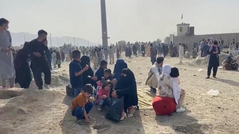 Боррель назвал ситуацию в Афганистане катастрофой