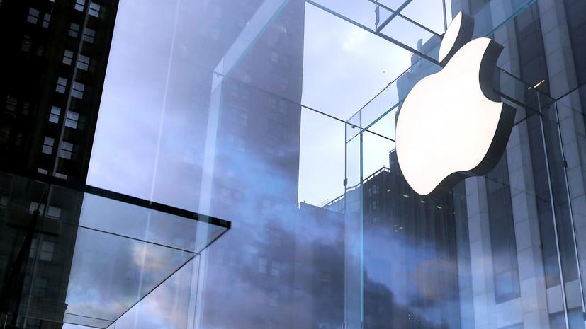 «Собрали фидбек и пропали»: как Apple оставила русского хакера без вознаграждения за передачу данных об утечках компании
