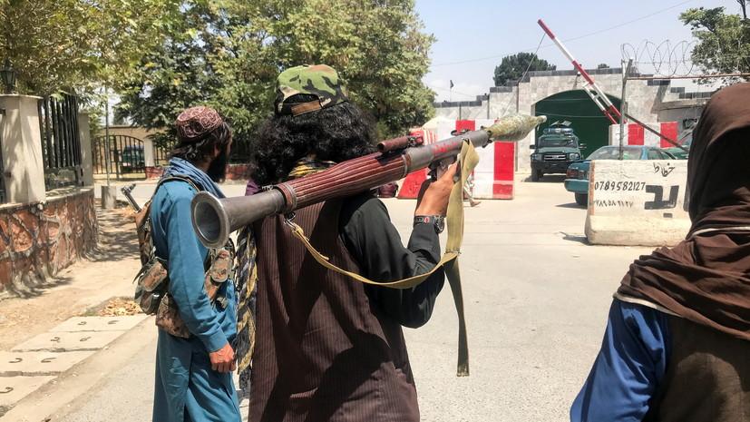 Лавров заявил, что в Кабуле не стремились выполнять договорённости с талибами