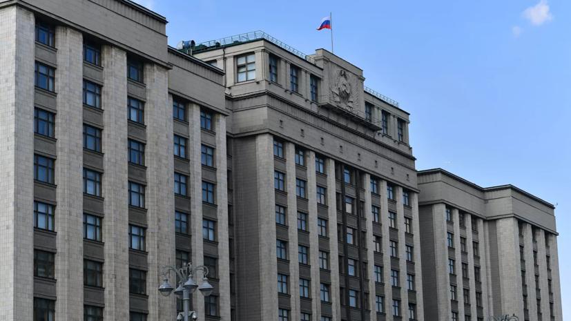 В Госдуме назвали глупостью слова Зеленского о Крыме