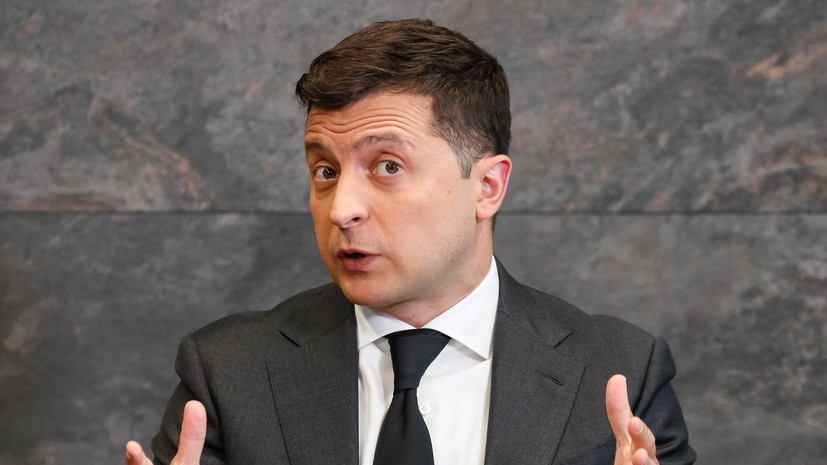 На Украине попытались сорвать мероприятия с участием Зеленского