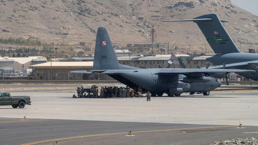 США эвакуировали из аэропорта Кабула около 7 тысяч человек