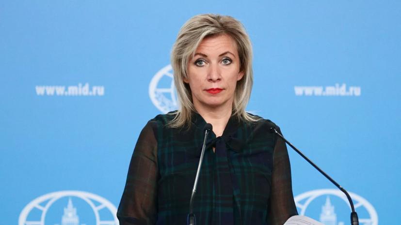 В МИД России высказались о возможности исключения «Талибана» из списка террористов
