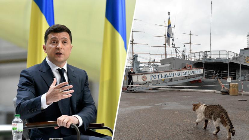 «Мечтательное отношение к действительности»: как Киев собирается построить новый военно-морской флот до 2035 года