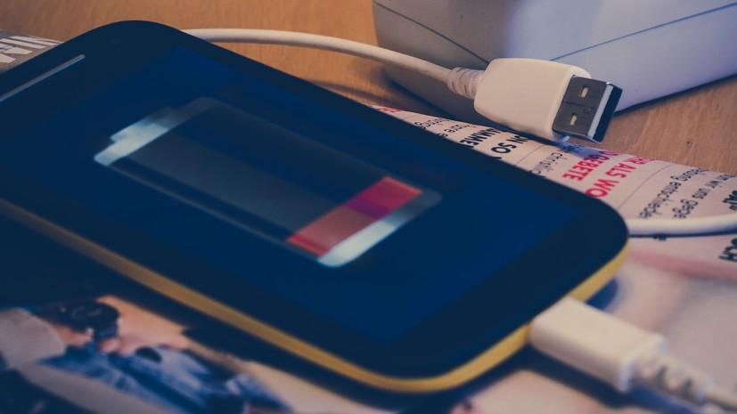 Специалисты рассказали, как предотвратить быстрый износ аккумулятора телефона