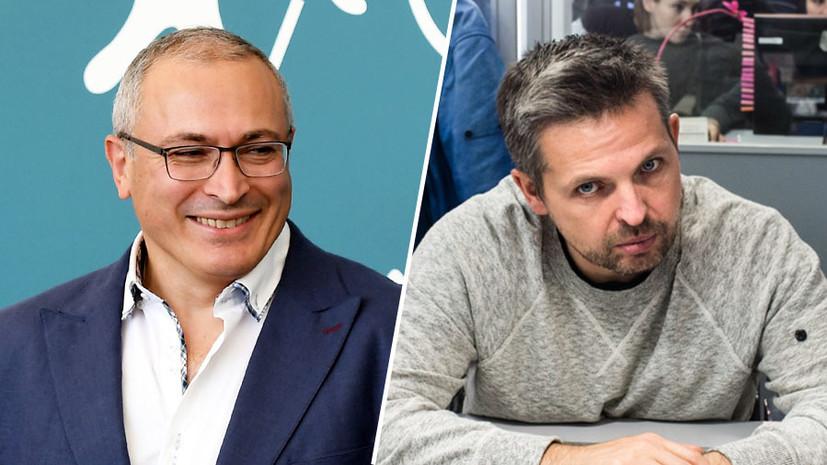 На пути к Ходорковскому: бывший главред издания «Проект» Роман Баданин ищет новых спонсоров