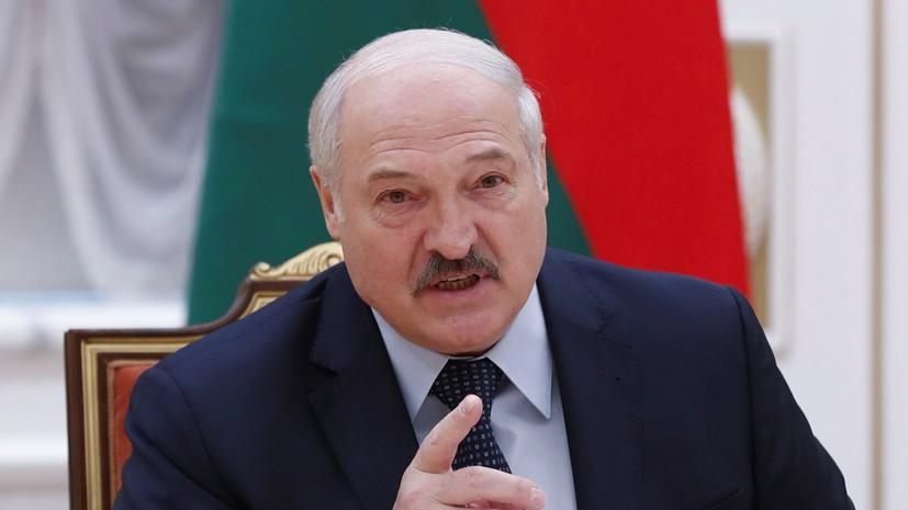 Лукашенко: Запад не прекратит вести закулисную войну против Белоруссии